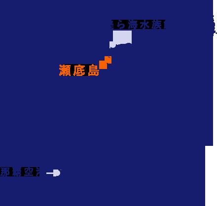 沖縄の地図
